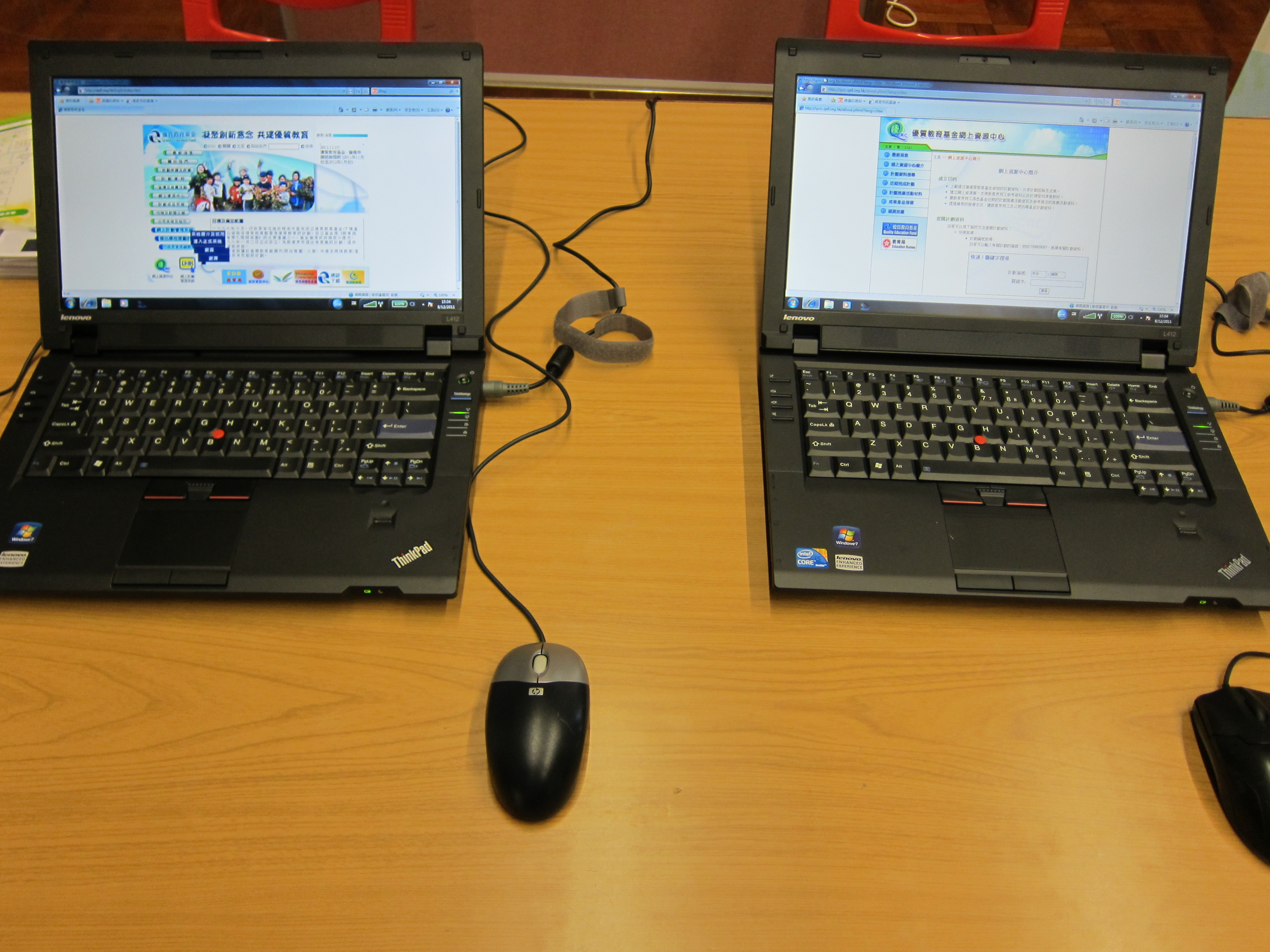 Use of New Technology for School Administrative Work (9 Oct 2009)